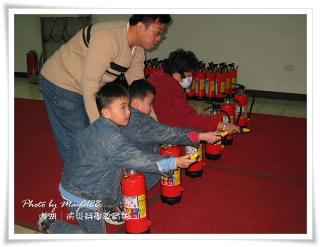 2010_01_01 14防災教.JPG