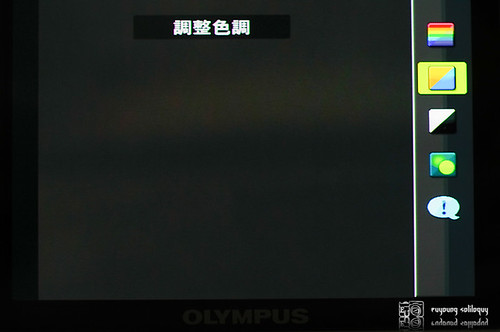 Olympus_XZ1_menu_17