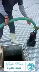 طريقة تنظيف خزان مياه الشرب  من شركة تنظيف خزانات شركة جودا كلين 0552398100 افضل شركات غسيل خزان مياه الشرب مع التعقيم والتطهير بالخبر بالدمام بالخرج بالقصيم بعسير بحائل بمكة بالمدينة المنورة بتبوك بجدة بالطائف. (tamerking1) Tags: طريقة تنظيف خزان مياه الشرب من شركة خزانات جودا كلين 0552398100 افضل شركات غسيل مع التعقيم والتطهير بالخبر بالدمام بالخرج بالقصيم بعسير بحائل بمكة بالمدينة المنورة بتبوك بجدة بالطائف