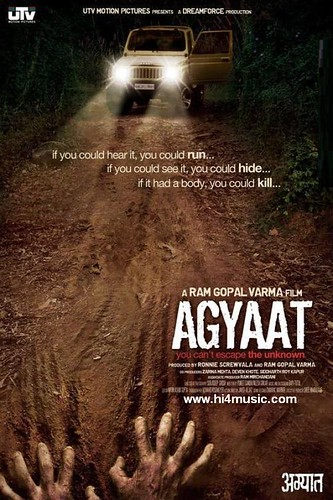 Nitin Reddy to debut in Ram Gopal Varma film Agyaat - Movie Poster
