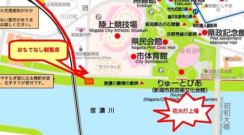 新潟まつり花火大会 打ち上げ場所