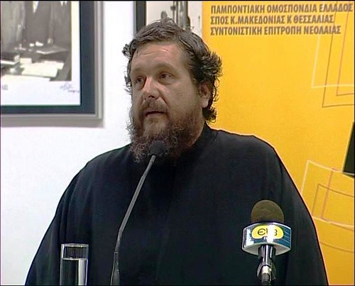Ο εισηγητής Πατήρ Νικόλαος Λουδοβίκος