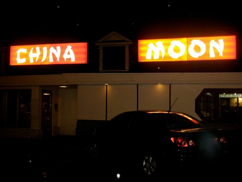 China Moon Exterior Sign