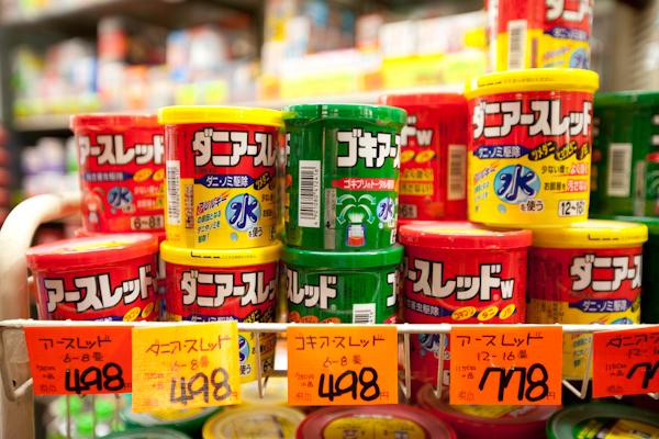 JapanBlog-9