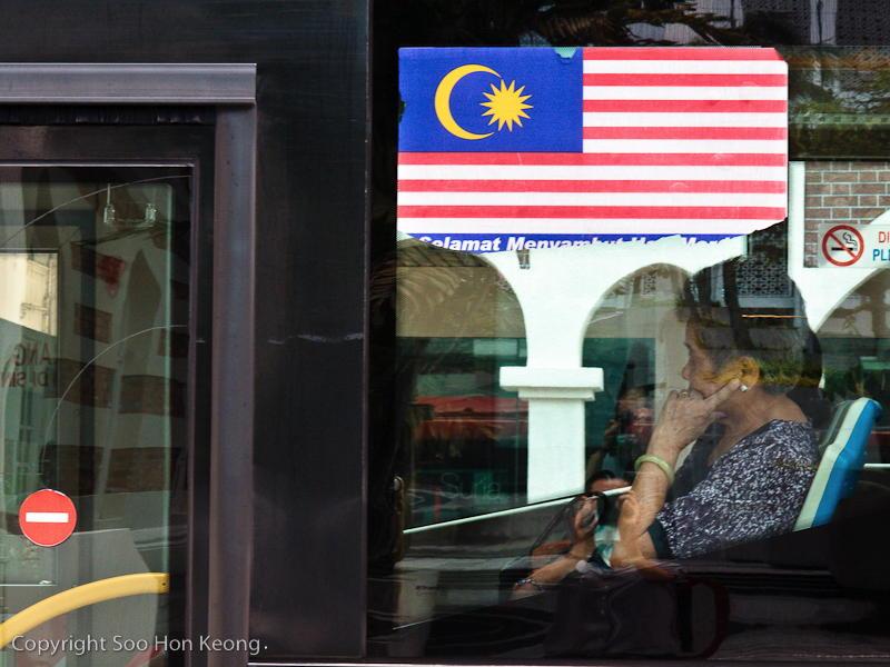i think Malaysia