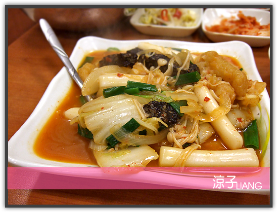 韓香亭韓國料理14