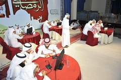 14-    (  ) Tags: wedding for hall action stage ministry ceremony culture social gift round after society ramadan department committee tenderness cultural forums finally  islamic affairs reform    periodically   awqaf concluding