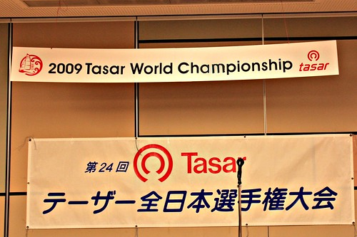 2009 Tasar World Championship