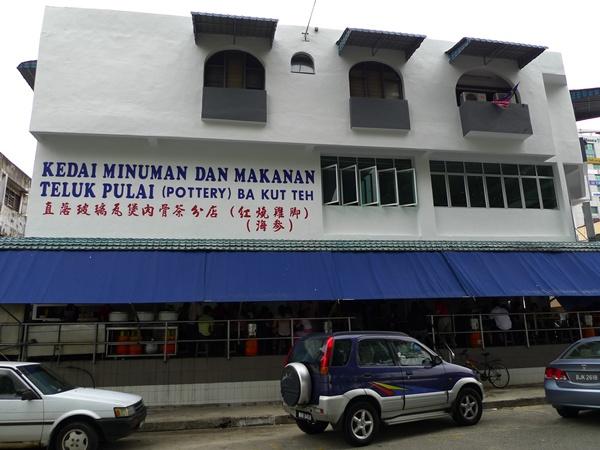 Restoran Teluk Pulai BKT