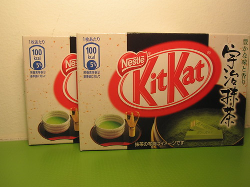 Gree tea Kit Kat bars from Japan - gift from JF