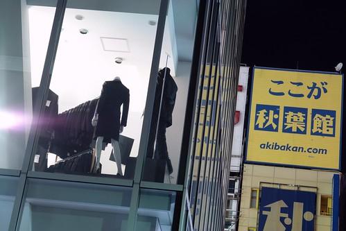 AOKI Akihabra is ready to open.