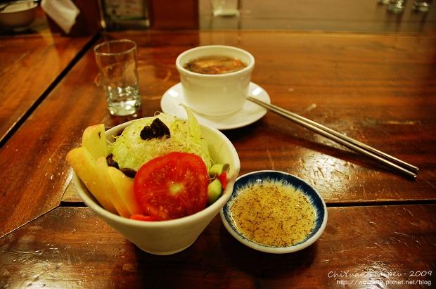 [台北]師大呷飯店。養生有機南瓜焗烤飯