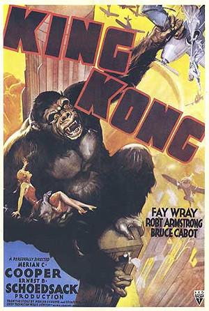 07 kingkong