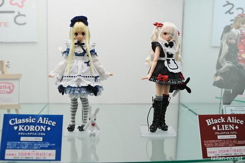 DollShow26-DSC_8207