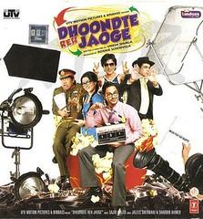 Dhoondte Reh Jaaoge poster