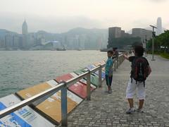 Victoria Harbor (38) (Constantine Agustin) Tags: hongkong victoriaharbor