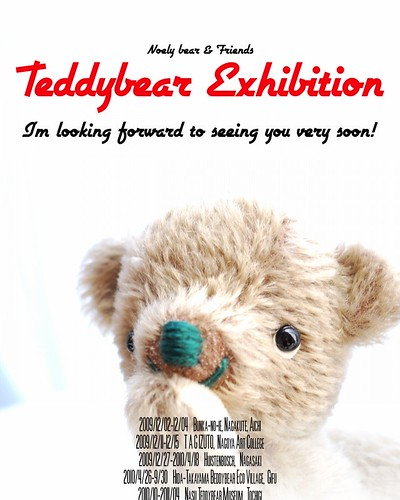 Teddybear Exhibition will Start Tomorrow