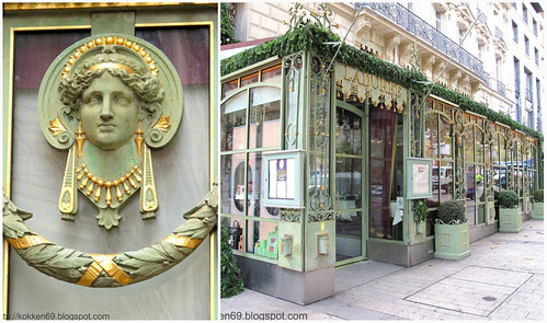 Laduree Collage