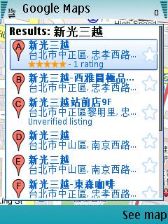 Google Maps 3.31 LBS step 12
