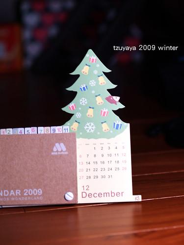 2009年曆