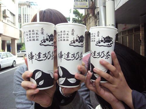 樺達奶茶的樺達奶茶