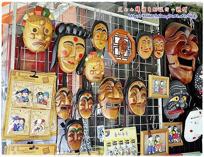 52 我愛面具
