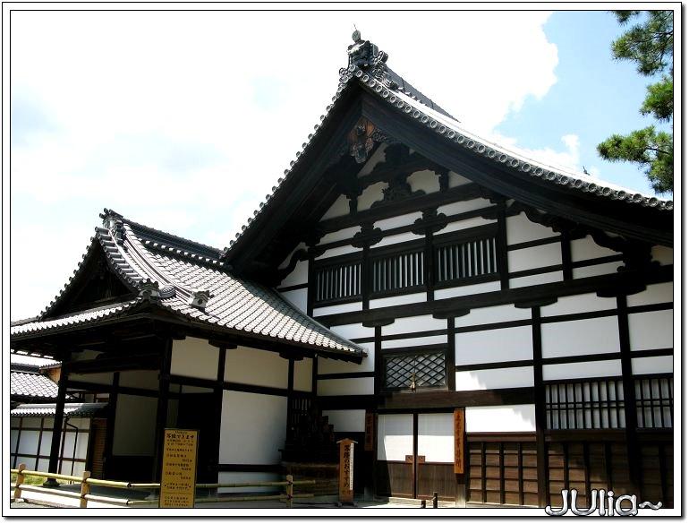 Day4金閣寺 (12)