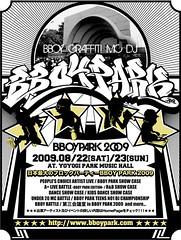 BBOY PARK 2009