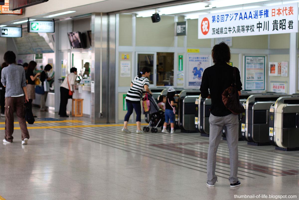 Ushiku Station