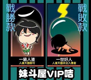 ADV_VIP.jpg