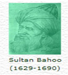 Sultan Bahu (Hafiz Zahid Hussain from Darbar e Qalanderia,Gulbe) Tags: all times allah aulia