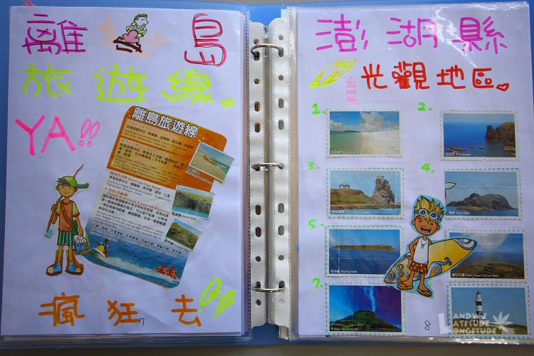 9810-旅遊計畫_025.jpg
