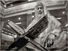 Blessed Friday (khalid almasoud) Tags: bw nikon photographer islam read friday spiritual khalid blessed quran koran masjed 8800 almasoud flickraward