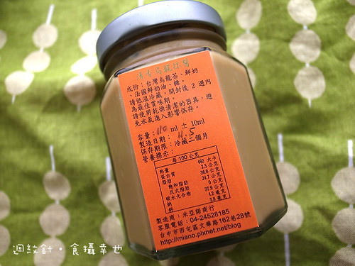 米亞諾抹醬罐上說明