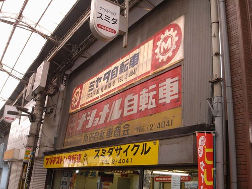 桜井市の商店街-18