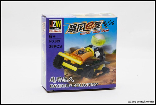 Violent Wind Speed - Jing Zhiwei Bootleg of LEGO - Box a