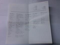原裝絕版 1990年 11月21日 岩崎良美 Yoshimi Iwasaki 安達充 TOUCH  CD 原價 3008YEN 中古品 4