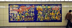 Tokyo 2009 - 鎌倉 - 隨手拍(11)
