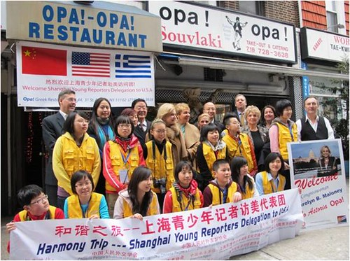 The Chinese Young Press  Corps came to Opa! Greek Restaurant to interview Carolyn Maloney