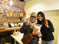 こんにちは!ヨコハマホステルヴィレッジです。 中国からの常連のお客様が今春も来て下さいました! 頂いたお土産も、今ならフロントにありますよ〜(^O^) Hello!! from Yokohama Hostel Village!! Thank you for stay with us!! Our guest from China is coming to Yokohama Today. She gave us souvenir! Thank you for overtime. #ゲストハウス#ホステル#横浜 (yokohama hostel village) Tags: こんにちは!ヨコハマホステルヴィレッジです。 中国からの常連のお客様が今春も来て下さいました! 頂いたお土産も、今ならフロントにありますよ〜o hello from yokohama hostel village thank you for stay with us our guest china is coming today she gave souvenir overtime ゲストハウスホステル横浜中国のお土産chinaguesthousehostelhostellifefromchinasouveniryokohama httpifttt2lcl7vf