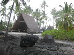 Pu'uhonua a Honaunau (Place of Refuge)