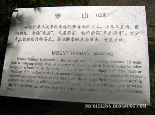 Mount Taishan sign