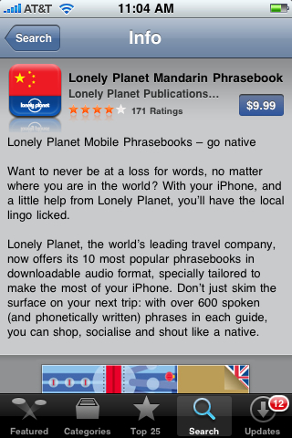 Mandarin Phrasebook for iPhone