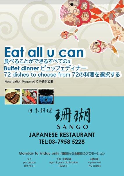 sango japanese buffet