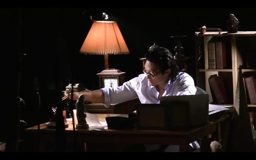 Daniel Dae Kim in HIFF Trailer 2009