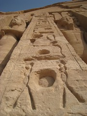 Altura (versae) Tags: egypt egipto مصر abusimbel أبوسمبل أبوسنبل