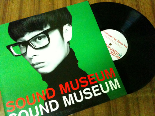 Sound archive