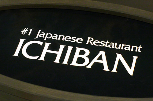 Ichiban means number one.