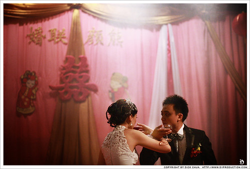Xiong & Jenny's Wedding Dinner