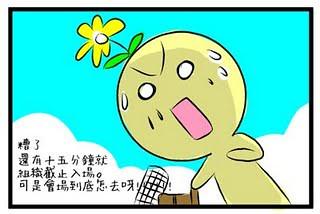 comic1_top.jpg